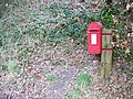 Postbox, Tarrant Monkton - geograph.org.uk - 1690612.jpg