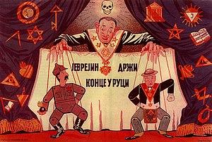 Anti-Masonry - Poster of the Grand Anti-Masonic Exhibition