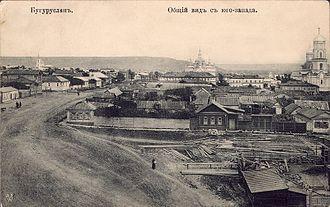 Buguruslan - Image: Postkarte Buguruslan