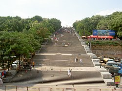 Potemkin Stairs in Odessa, Ukraine. The higher perspective allows a person to see both the stairs and landings.