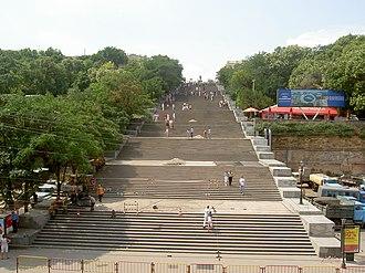 Forced perspective - Image: Potěmkinovy schody