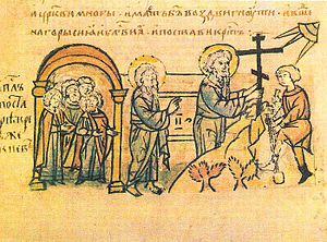 St Andrew's Church, Kiev - Saint Andrew's prophecy of Kiev depicted in the Radziwiłł Chronicle. A Church stands on the legendary location where St. Andrew erected his cross on Dnieper River's banks.