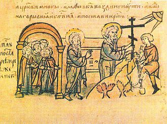 History of Christianity in Ukraine - St Andrew's prophecy of Kiev depicted in Radzivill Chronicle.