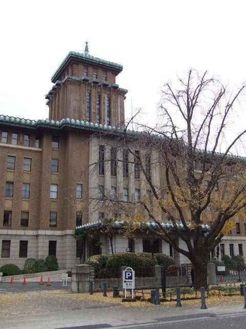 Prefectural office of Kanagawa