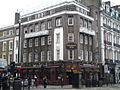 Pride of Paddington, Craven Road W2 - geograph.org.uk - 1769424.jpg