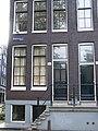 Prinsengracht 412 door.JPG