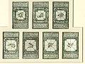 Print, playing-card, map (BM 1938,0709.57.1-60 10).jpg