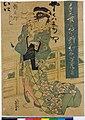 Print (BM 1906,1220,0.306).jpg