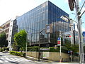 Promotion and Mutual Aid Corporation for Private Schools of Japan Headquarters.JPG
