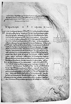 Protagoras beginning. Clarke Plato.jpg