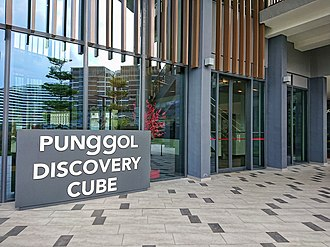 Punggol - The Punggol Discovery Cube is a visitor's centre for residents and visitors to learn about Punggol's history.