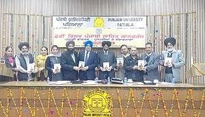 Punjabi University - Image: Punjabi university patiala