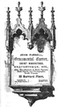 Pursell HarvardPl BostonDirectory 1861.png