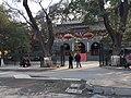 Qilihe, Lanzhou, Gansu, China - panoramio (1).jpg
