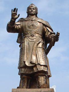 Quang Trung Vietnamese emperor