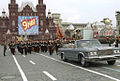 RIAN archive 807985 Moscow's Red Square military parade on Victory Day.jpg