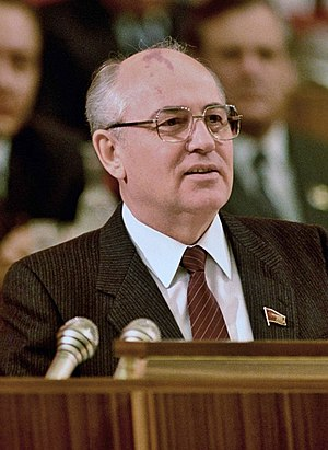 Mikhail Gorbachev - Image: RIAN archive 850809 General Secretary of the CPSU CC M. Gorbachev (close up)