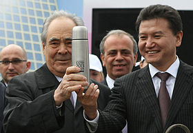 RIAN archive 907012 Kazan International Chess Academy time capsule laying ceremony.jpg
