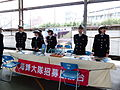 ROCN Land-based Anti-ship Missiles Battalion Recurit Booth at Keelung Naval Pier Basketball Court 20140327.jpg