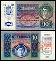 ROM-R2-Romania First Provisional Issue-10 Kronen (1919).jpg