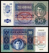 10 midlertidig seddel i rumensk krone (1919)