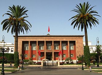 House of Representatives (Morocco) - House of Representatives in Rabat