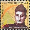 Radhanath Sikdar Stamp.jpg
