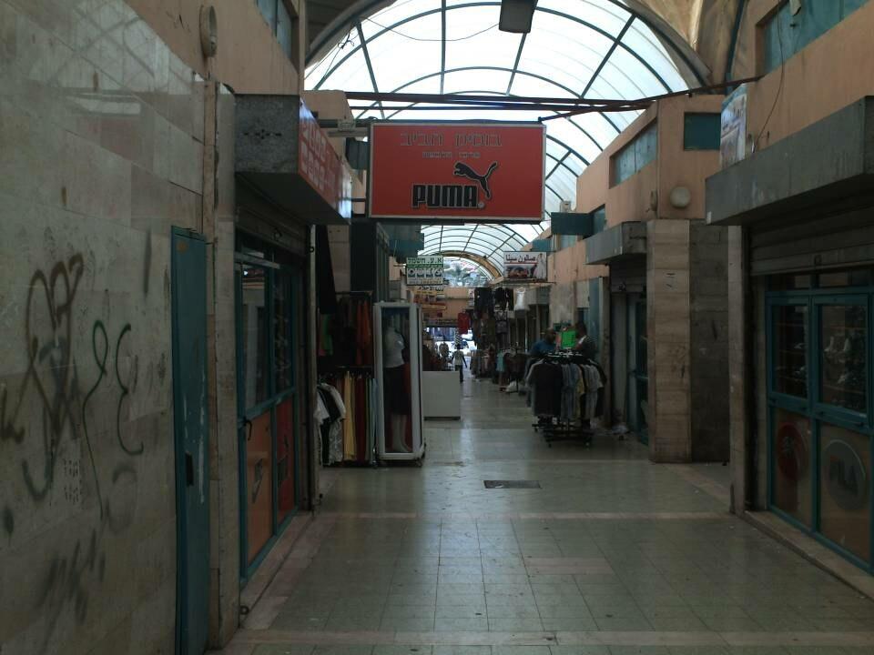Rahat Market 3
