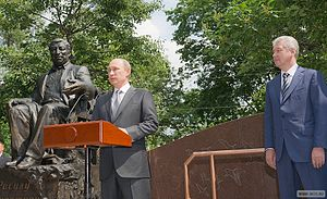 Rasul Gamzatov - Vladimir Putin and Sergey Sobyanin in opening ceremony of the monument to the poet Rasul Gamzatov in Yauzsky Boulevard in Moscow.