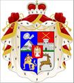 Ratishvili COA.png