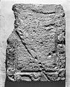 reliëf oostmuur - batenburg - 20028210 - rce