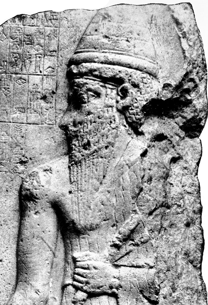 پرتره نارامسین ، نارامسین یا نرمسین یا نارامسن از پادشاهان مقتدر اکد (مملکتی واقع در جنوب بین النهرین) که در قرن بیست و سوم قبل از میلاد میزیسته است. نقش برجسته و کتیبهای که از او باقی مانده، پیروزی او بر یکی از اقوام کوهنشین به نام لولوبیان در ۲۲۸۰ پیش از میلاد نشان داده شدهاست