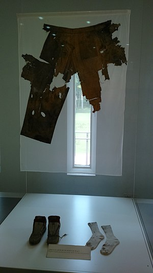 Assassination of Rajiv Gandhi - Remains of clothing worn by Rajiv Gandhi during his assassination