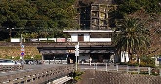 Rendaiji Station - Exterior of Rendaiji Station