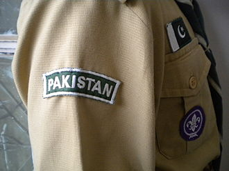 Pakistan Boy Scouts Association - Emblem on Pakistani Scout