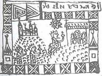 Rohonc Codex - An illustration in the Rohonc Codex