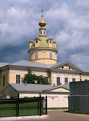 Rogozhskoe cemetery - Protection cathedral 01.jpg