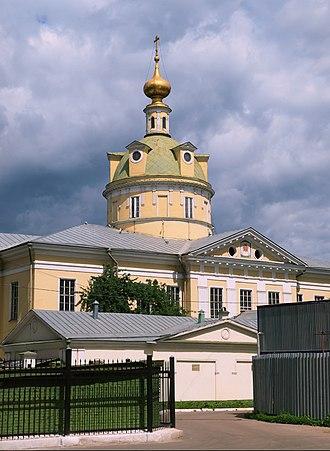 Rogozhskoye Cemetery - Image: Rogozhskoe cemetery Protection cathedral 01