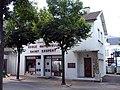 Roissy-en-France - Ecole maternelle Saint-Exupery.jpg