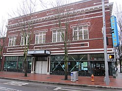 Roseland Theater, PDX (2014) - 08.JPG