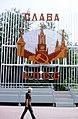 Rostov-Ulyanovsk Trip 36.jpg