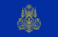 Royal Standard of the King of Cambodia.svg