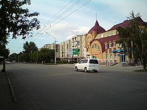 Rubtsovsk - Lenina Avenue in Rubtsovsk