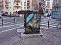 Rue Clisson & Rue Dunois, Paris 26 January 2013.jpg
