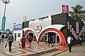 Rupa Pavilion - 40th International Kolkata Book Fair - Milan Mela Complex - Kolkata 2016-02-02 0351.JPG