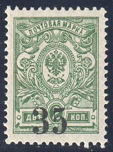Russia Kolchak Government 1919 Sc1.jpg