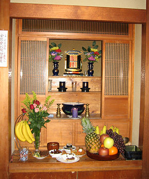 Ryukyuan religion - A Ryukyuan butsudan.