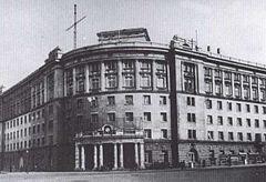 大连市埠头事务所旧址