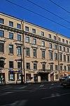 SPB Newski house 6.jpg