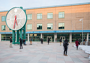 State University of New York - Photograph of Student Services at SUNY Purchase College